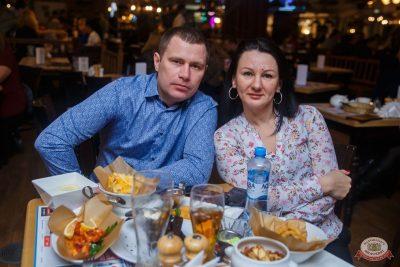 Plazma, 30 января 2020 - Ресторан «Максимилианс» Красноярск - 31