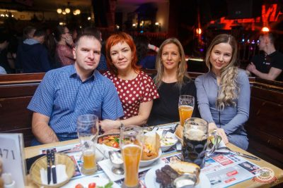 Plazma, 30 января 2020 - Ресторан «Максимилианс» Красноярск - 32