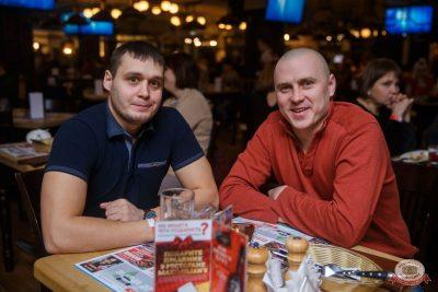 Plazma, 30 января 2020 - Ресторан «Максимилианс» Красноярск - 33