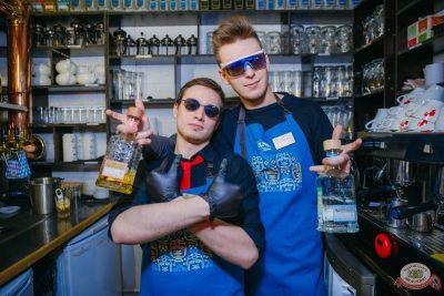 «Дыхание ночи»: Slider & Magnit, 8 февраля 2020 - Ресторан «Максимилианс» Красноярск - 1