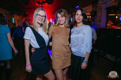 «Дыхание ночи»: Slider & Magnit, 8 февраля 2020 - Ресторан «Максимилианс» Красноярск - 14