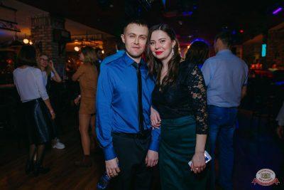 «Дыхание ночи»: Slider & Magnit, 8 февраля 2020 - Ресторан «Максимилианс» Красноярск - 16