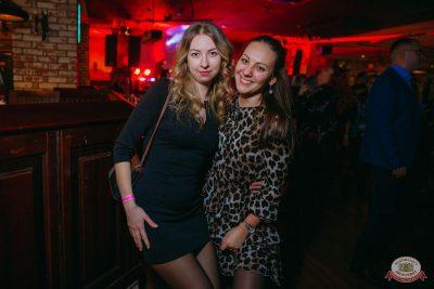 «Дыхание ночи»: Slider & Magnit, 8 февраля 2020 - Ресторан «Максимилианс» Красноярск - 17