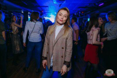 «Дыхание ночи»: Slider & Magnit, 8 февраля 2020 - Ресторан «Максимилианс» Красноярск - 24