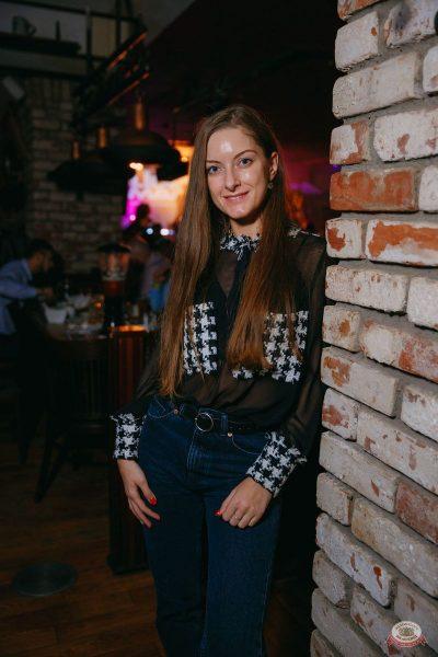 «Дыхание ночи»: Slider & Magnit, 8 февраля 2020 - Ресторан «Максимилианс» Красноярск - 27