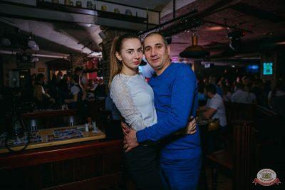 «Дыхание ночи»: Slider & Magnit, 8 февраля 2020 - Ресторан «Максимилианс» Красноярск - 28