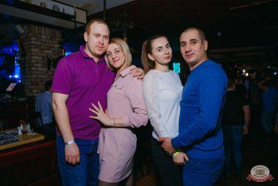 «Дыхание ночи»: Slider & Magnit, 8 февраля 2020 - Ресторан «Максимилианс» Красноярск - 29