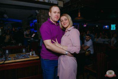 «Дыхание ночи»: Slider & Magnit, 8 февраля 2020 - Ресторан «Максимилианс» Красноярск - 30