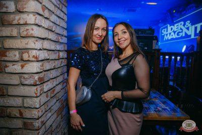 «Дыхание ночи»: Slider & Magnit, 8 февраля 2020 - Ресторан «Максимилианс» Красноярск - 32
