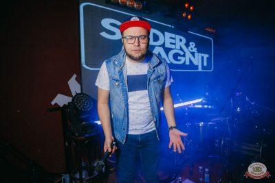 «Дыхание ночи»: Slider & Magnit, 8 февраля 2020 - Ресторан «Максимилианс» Красноярск - 9
