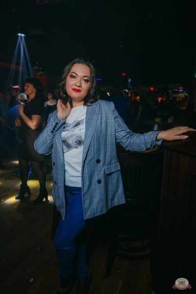 «Дыхание ночи»: «Пятница 13», 13 марта 2020 - Ресторан «Максимилианс» Красноярск - 38