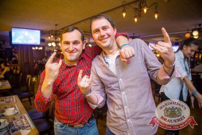 Александр Незлобин, 3 декабря 2015 - Ресторан «Максимилианс» Красноярск - 09