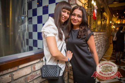 Александр Незлобин, 3 декабря 2015 - Ресторан «Максимилианс» Красноярск - 10