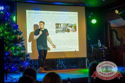 Александр Незлобин, 3 декабря 2015 - Ресторан «Максимилианс» Красноярск - 12