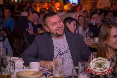 Александр Незлобин, 3 декабря 2015 - Ресторан «Максимилианс» Красноярск - 16