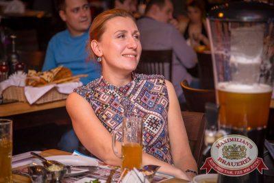 Александр Незлобин, 3 декабря 2015 - Ресторан «Максимилианс» Красноярск - 17