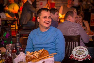 Александр Незлобин, 3 декабря 2015 - Ресторан «Максимилианс» Красноярск - 18