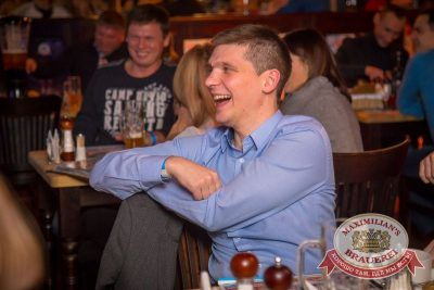 Александр Незлобин, 3 декабря 2015 - Ресторан «Максимилианс» Красноярск - 19