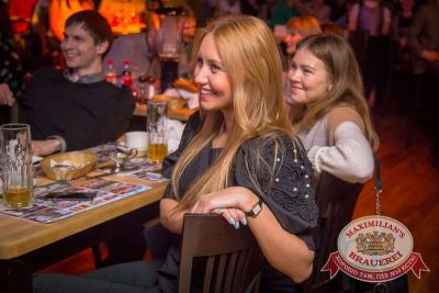 Александр Незлобин, 3 декабря 2015 - Ресторан «Максимилианс» Красноярск - 20