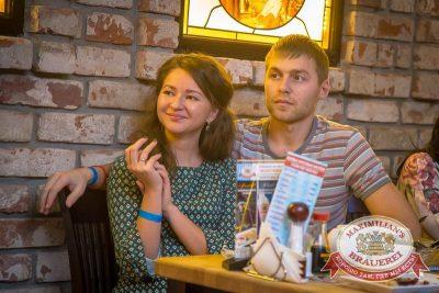 Александр Незлобин, 3 декабря 2015 - Ресторан «Максимилианс» Красноярск - 21