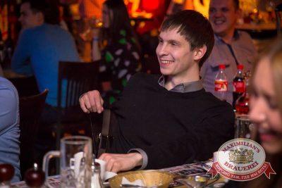 Александр Незлобин, 3 декабря 2015 - Ресторан «Максимилианс» Красноярск - 22