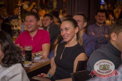 Александр Незлобин, 3 декабря 2015 - Ресторан «Максимилианс» Красноярск - 23