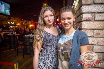 Александр Незлобин, 3 декабря 2015 - Ресторан «Максимилианс» Красноярск - 29