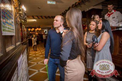 Встреча выпускников. Вспомнить все! 6 февраля 2016 - Ресторан «Максимилианс» Красноярск - 01