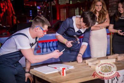 Встреча выпускников. Вспомнить все! 6 февраля 2016 - Ресторан «Максимилианс» Красноярск - 14