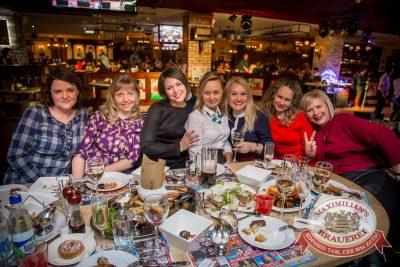 Встреча выпускников. Вспомнить все! 6 февраля 2016 - Ресторан «Максимилианс» Красноярск - 29