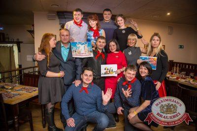Встреча выпускников. Вспомнить все! 6 февраля 2016 - Ресторан «Максимилианс» Красноярск - 30