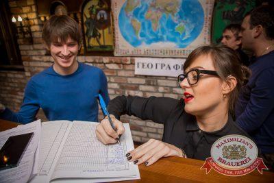 Встреча выпускников. Вспомнить все! 5 февраля 2016 - Ресторан «Максимилианс» Красноярск - 06