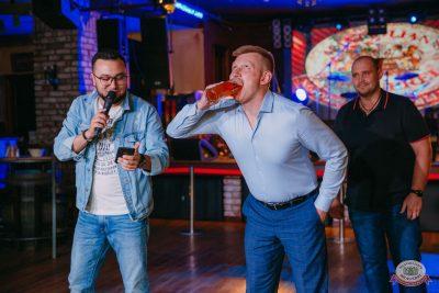 «Октоберфест-2019»: Бир Кинг, 24 сентября 2019 - Ресторан «Максимилианс» Красноярск - 15