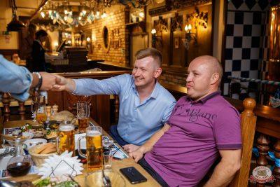 «Октоберфест-2019»: Бир Кинг, 24 сентября 2019 - Ресторан «Максимилианс» Красноярск - 2