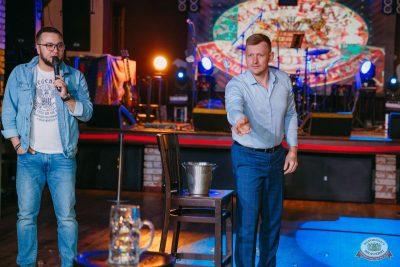 «Октоберфест-2019»: Бир Кинг, 24 сентября 2019 - Ресторан «Максимилианс» Красноярск - 20