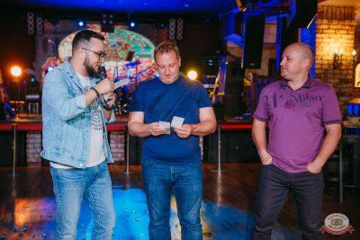 «Октоберфест-2019»: Бир Кинг, 24 сентября 2019 - Ресторан «Максимилианс» Красноярск - 21