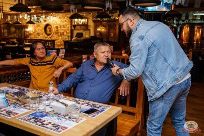 «Октоберфест-2019»: Бир Кинг, 24 сентября 2019 - Ресторан «Максимилианс» Красноярск - 3