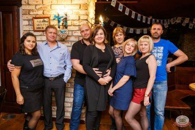 «Октоберфест-2019»: Бир Кинг, 24 сентября 2019 - Ресторан «Максимилианс» Красноярск - 30