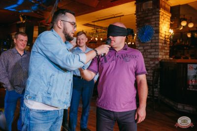 «Октоберфест-2019»: Бир Кинг, 24 сентября 2019 - Ресторан «Максимилианс» Красноярск - 4