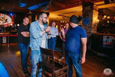 «Октоберфест-2019»: Бир Кинг, 24 сентября 2019 - Ресторан «Максимилианс» Красноярск - 5