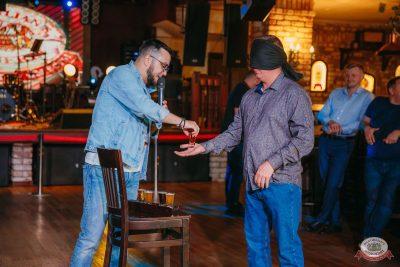 «Октоберфест-2019»: Бир Кинг, 24 сентября 2019 - Ресторан «Максимилианс» Красноярск - 7