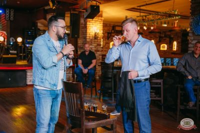 «Октоберфест-2019»: Бир Кинг, 24 сентября 2019 - Ресторан «Максимилианс» Красноярск - 9