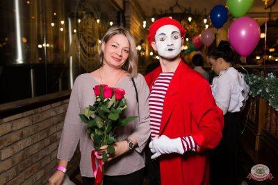 День именинника, 15 декабря 2018 - Ресторан «Максимилианс» Красноярск - 1