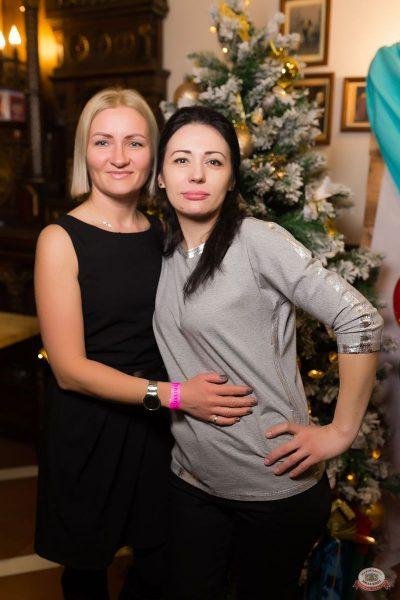 День именинника, 15 декабря 2018 - Ресторан «Максимилианс» Красноярск - 11