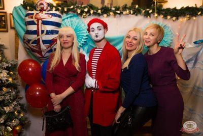 День именинника, 15 декабря 2018 - Ресторан «Максимилианс» Красноярск - 13