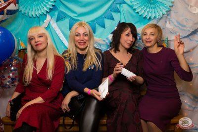 День именинника, 15 декабря 2018 - Ресторан «Максимилианс» Красноярск - 14