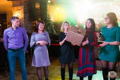 День именинника, 15 декабря 2018 - Ресторан «Максимилианс» Красноярск - 30