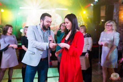 День именинника, 15 декабря 2018 - Ресторан «Максимилианс» Красноярск - 33