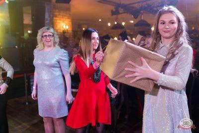 День именинника, 15 декабря 2018 - Ресторан «Максимилианс» Красноярск - 34