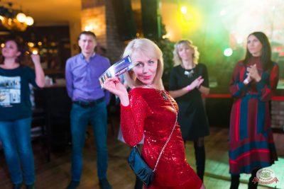 День именинника, 15 декабря 2018 - Ресторан «Максимилианс» Красноярск - 35